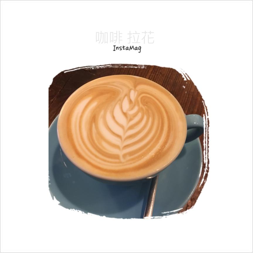 星巴克 VIA 超微粒咖啡讓你隨時都可以享用